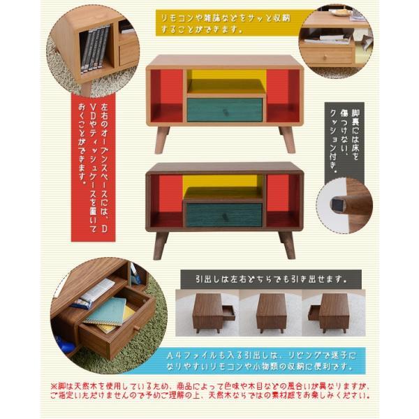ミニテーブル リビングテーブル センターテーブル ソファーテーブル 幅60 奥行 42.5 高さ 35 可愛い ミニ|momoda|04
