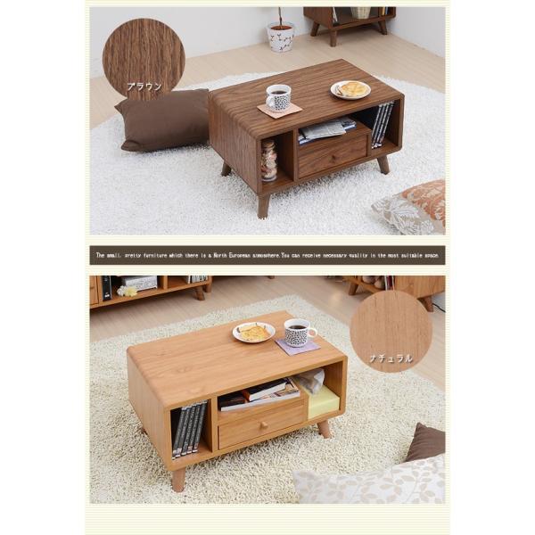 ミニテーブル リビングテーブル センターテーブル ソファーテーブル 幅60 奥行 42.5 高さ 35 可愛い ミニ|momoda|05