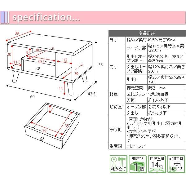 ミニテーブル リビングテーブル センターテーブル ソファーテーブル 幅60 奥行 42.5 高さ 35 可愛い ミニ|momoda|06