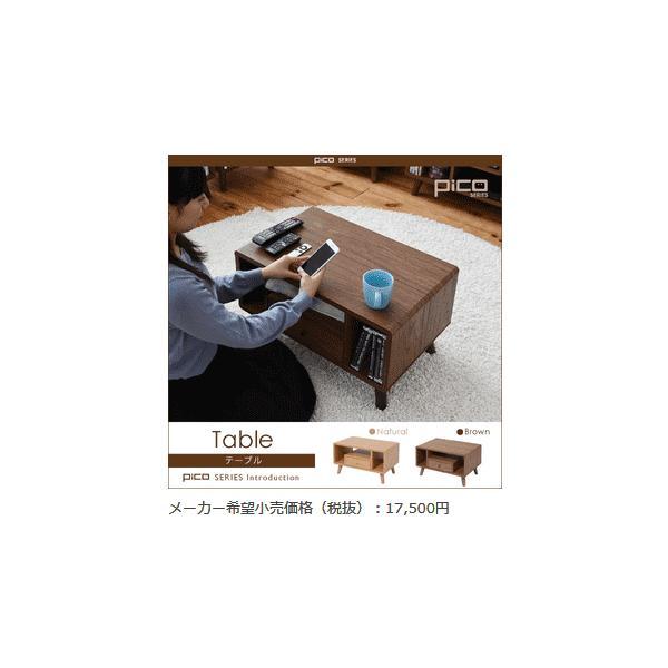 ミニテーブル リビングテーブル センターテーブル ソファーテーブル 幅60 奥行 42.5 高さ 35 可愛い ミニ|momoda|07