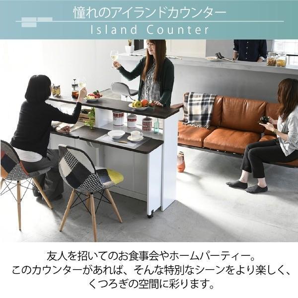 間仕切り 収納 両面収納 幅150 間仕切りキッチンカウンター 150cm幅 収納家具 キッチン収納 食器棚 折り畳み バタフライ テーブル|momoda|02