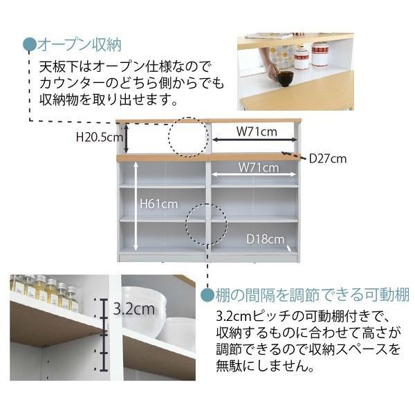 間仕切り 収納 両面収納 幅150 間仕切りキッチンカウンター 150cm幅 収納家具 キッチン収納 食器棚 折り畳み バタフライ テーブル|momoda|07