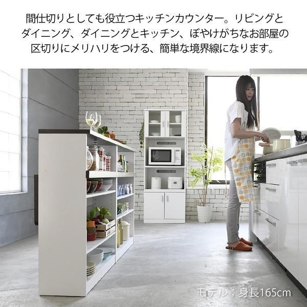 間仕切り 収納 両面収納 幅150 間仕切りキッチンカウンター 150cm幅 収納家具 キッチン収納 食器棚 折り畳み バタフライ テーブル|momoda|09