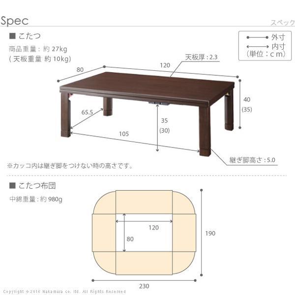 こたつ テーブル スクエアこたつ バルト 120x80cm+はっ水リバーシブル省スペースこたつ布団 2点セット 折れ脚