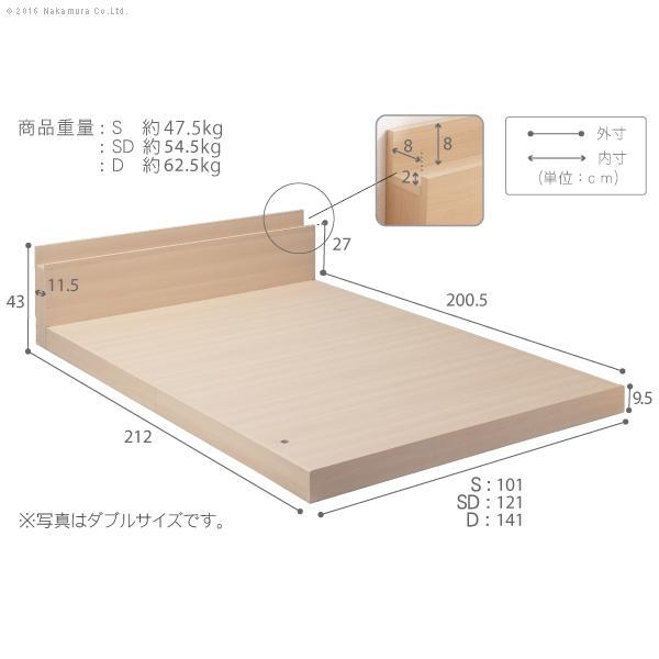 ベッド ロータイプ 家族揃って布団で寝られる連結ローベッド ファミーユ ベッドフレームのみ  ダブルサイズ 同色2台セット 連結|momoda|06