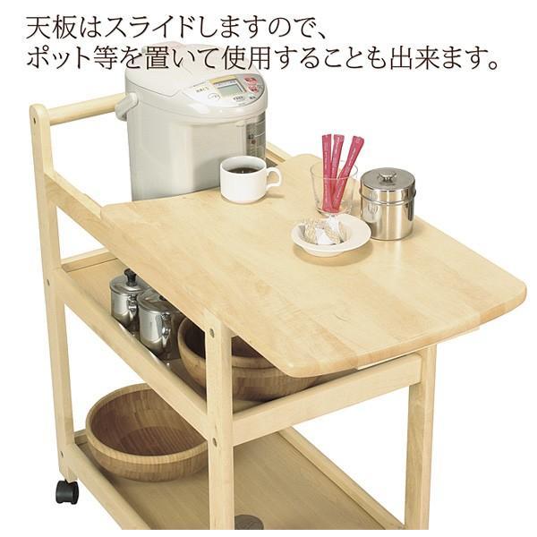 キッチンワゴン スライド天板 天然木製 KW-650S|momoda|03