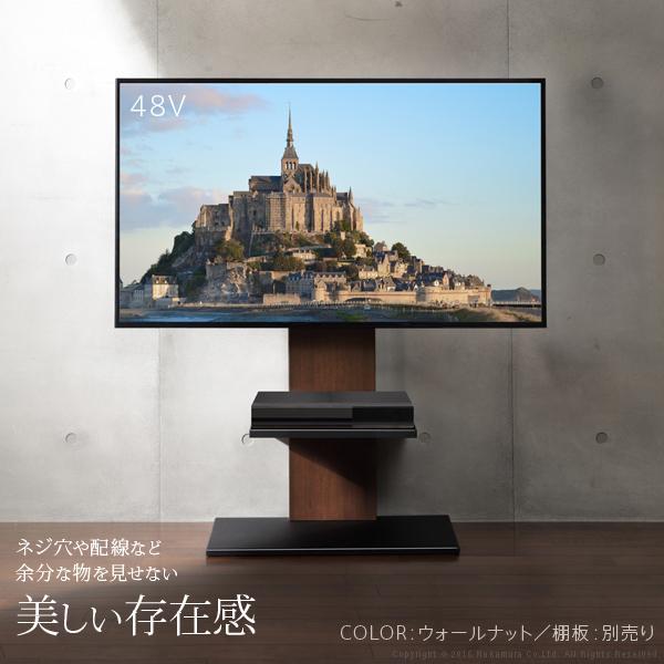 テレビ台 WALL壁寄せ TVスタンド V2ロータイプ 32-60v対応 壁寄せ|momoda|04