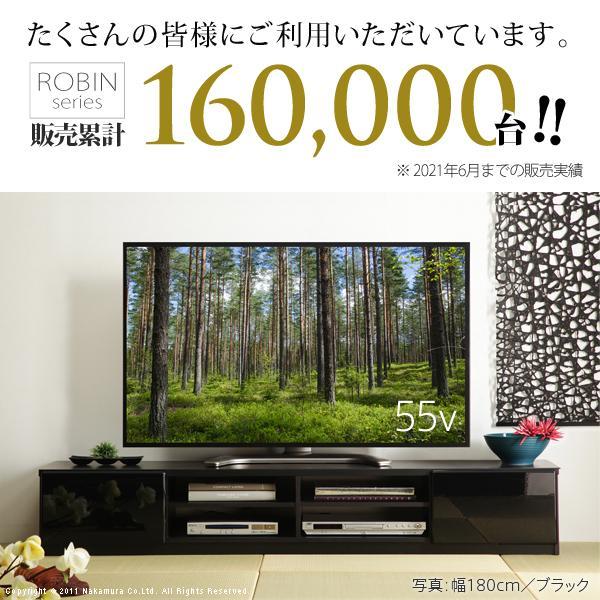 背面収納 TVボード ROBIN〔ロビン〕 幅180cm テレビ台 テレビボード ローボード 代引き不可|momoda|02