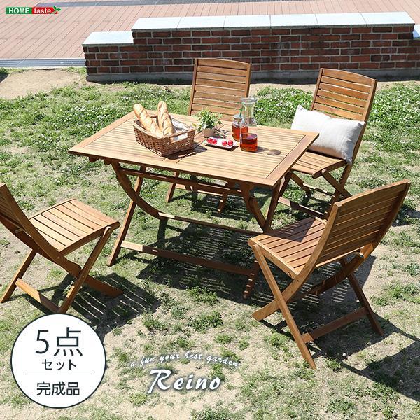 9/23秋分の日10%OFF!! 折りたたみガーデンテーブル・チェア(5点セット)人気のアカシア材、パラソル使用可能 | reino-レイノ-