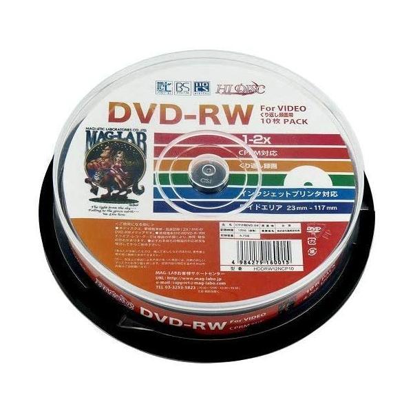 HI-DISC 録画用 DVD-RW 2倍速 10枚入り HDDRW12NCP10