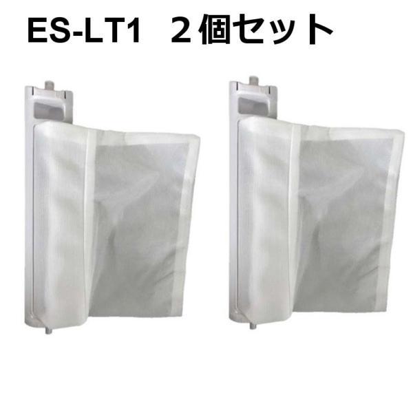 【メーカー純正品】ES-LT1 x2 クリックポスト200円送料 シャープ [SHARP]洗濯機用 2個セット