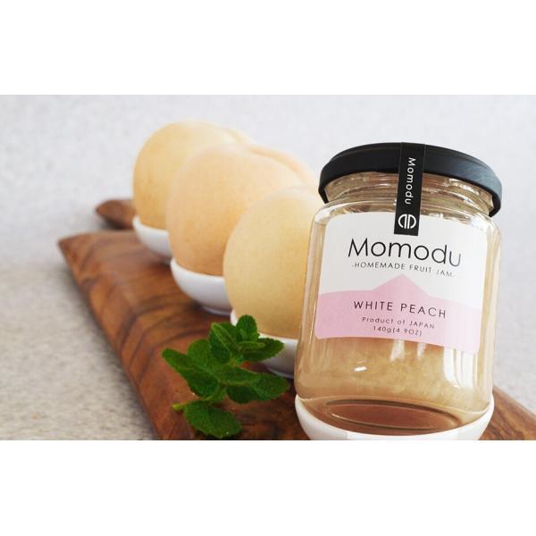 Momodu 白桃ジャム 140g 1個|momodu-store|04