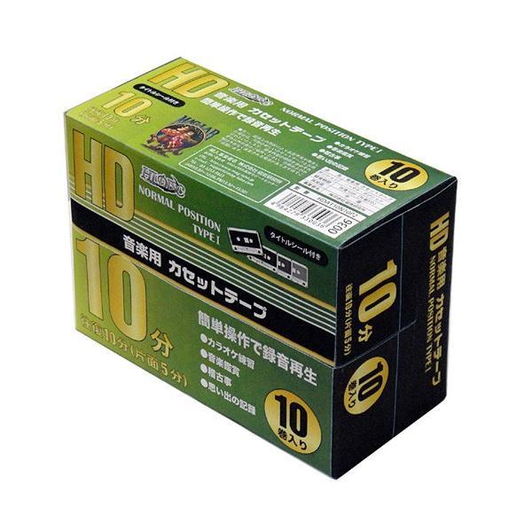 送料無料磁気研究所 HIDISC カセットテープ 10分 10本パック HDAT10N10P2