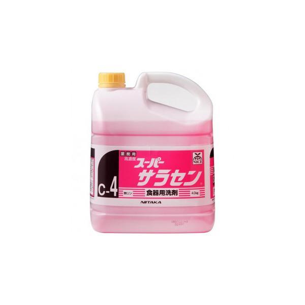 送料無料業務用 食器用洗剤 高濃度 スーパーサラセン(C-4) 4kg×4本 211842 代引き不可