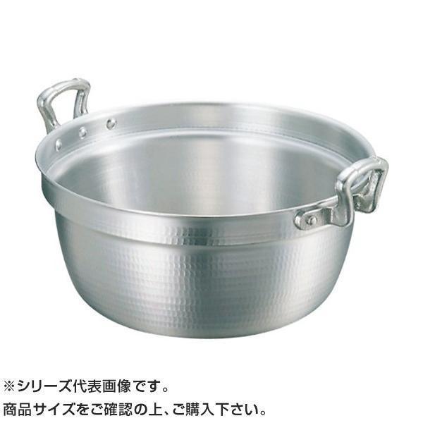 送料無料キングアルミ 料理鍋 42cm(19.0L) 017007