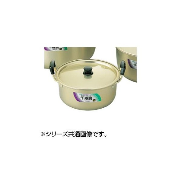 送料無料蓚酸千寿鍋 40cm 013302-040