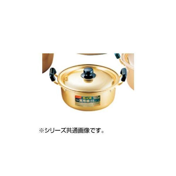 送料無料アカオ蓚酸実用鍋 39cm 012030-039