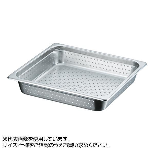 送料無料18-8穴明ホテルパン 2100シリーズ 1/1 150mm 030020-013