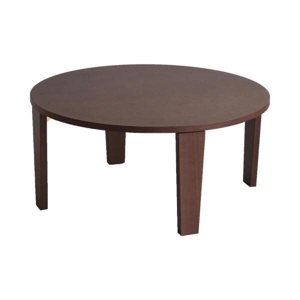 送料無料Circle Table 折りたたみテーブル ブラウン T-3230BR 代引き不可