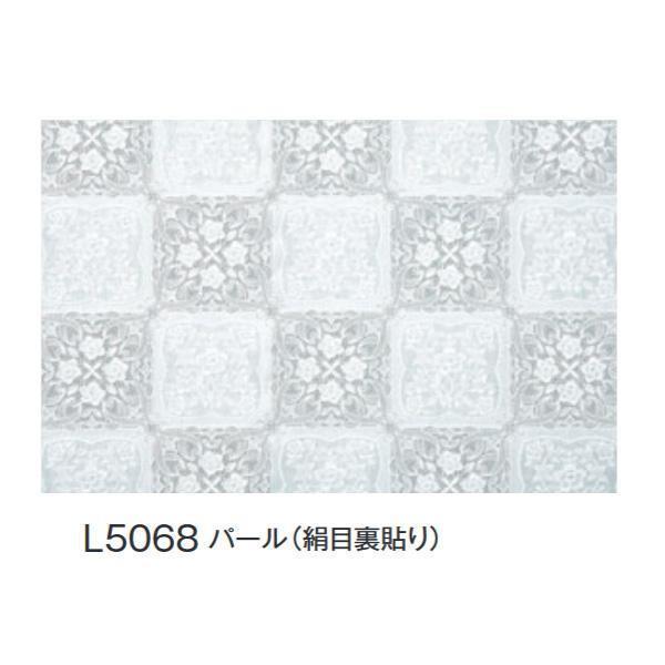 送料無料富双合成 テーブルクロス FGラミネートレース(狭幅) 約50cm幅×20m巻 L5068 パール(絹目裏貼り)