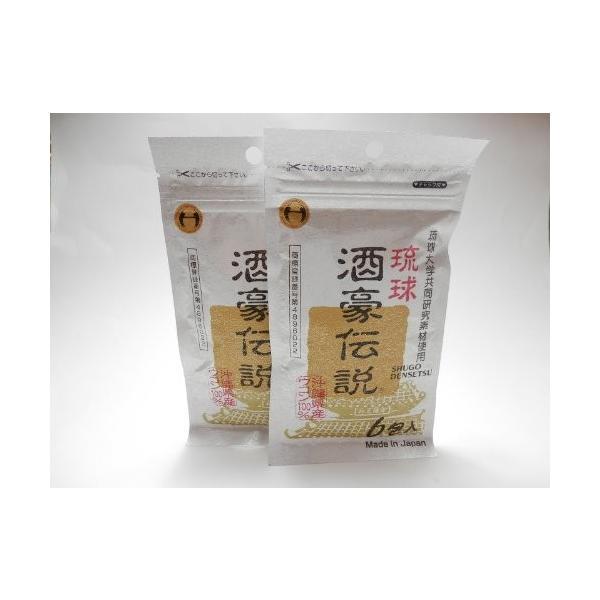 琉球酒豪伝説 6包1袋×2セット 送料無料|momos-shop