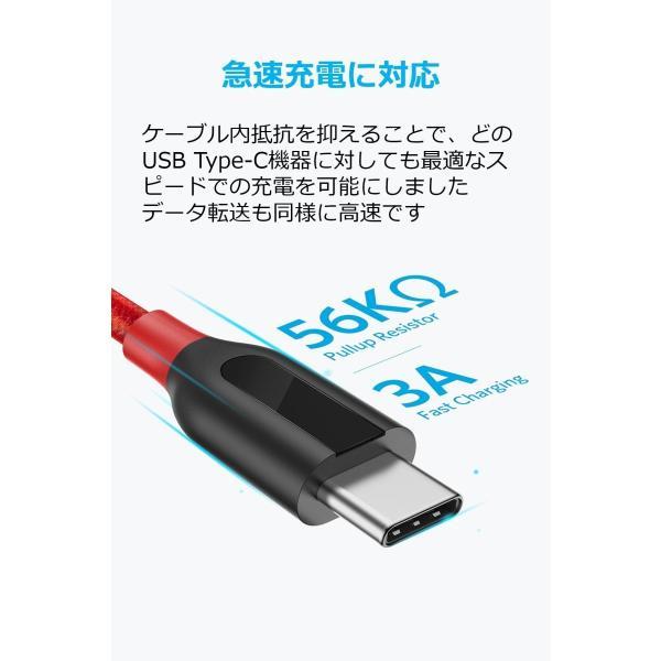 2本セット Anker PowerLine+ USB-C & USB-A 2.0 ケーブル (0.9m x 2 レッド) Galaxy S9 / S8 / S8+、iPad Pro (2018, 11インチ)|momos-shop|05