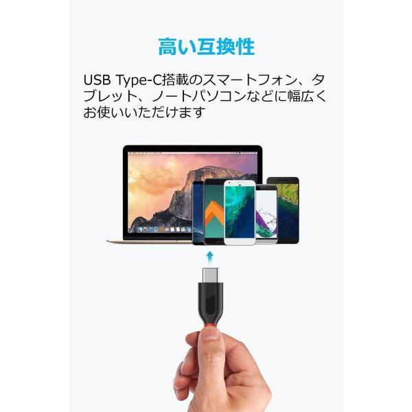 2本セット Anker PowerLine+ USB-C & USB-A 2.0 ケーブル (0.9m x 2 レッド) Galaxy S9 / S8 / S8+、iPad Pro (2018, 11インチ)|momos-shop|06