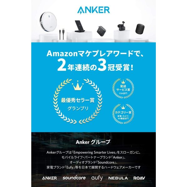 Anker PowerLine USB-C & USB-A 3.0ケーブル (0.9m ホワイト) Galaxy S9 / S9+ / iPad Pro (2018, 11インチ) / MacBook/MacBook Air (2018) / Xperia XZ1|momos-shop|02