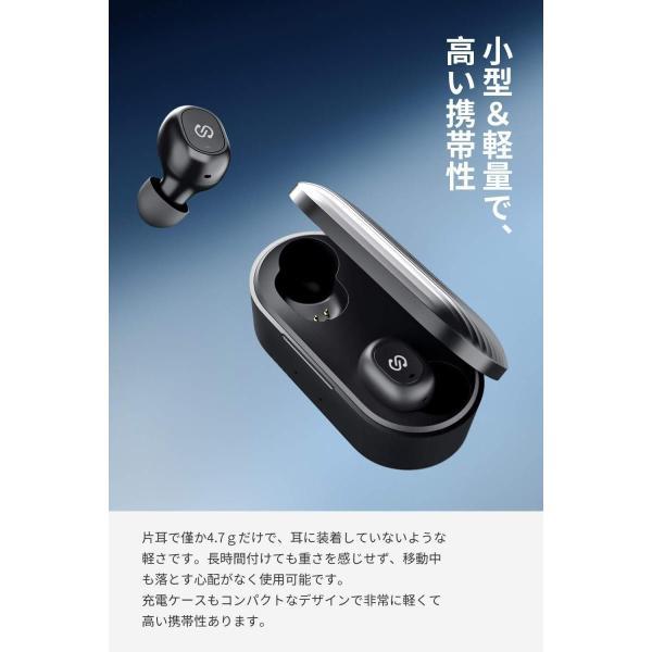 SoundPEATS(サウンドピーツ) TrueFree+ ワイヤレスイヤホン Bluetooth 5.0 完全ワイヤレス イヤホン SBC/AAC対応 35時間再生 Bluetooth イヤホン 自動ペアリ|momos-shop|06