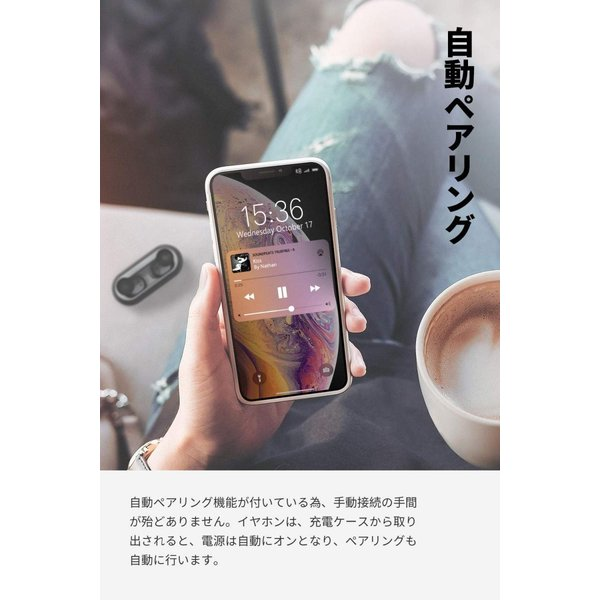 SoundPEATS(サウンドピーツ) TrueFree ワイヤレスイヤホン Bluetooth 5.0 完全ワイヤレス イヤホン 20時間再生 自動ペアリング 左右独立型 マイク内蔵 両耳|momos-shop|03