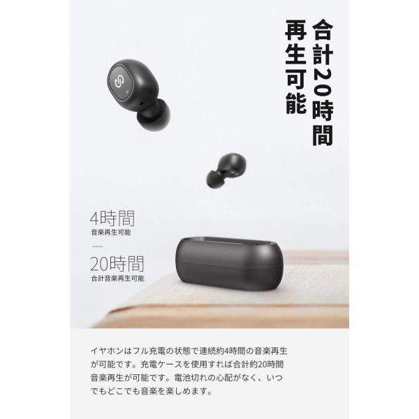 SoundPEATS(サウンドピーツ) TrueFree ワイヤレスイヤホン Bluetooth 5.0 完全ワイヤレス イヤホン 20時間再生 自動ペアリング 左右独立型 マイク内蔵 両耳|momos-shop|04