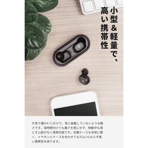 SoundPEATS(サウンドピーツ) TrueFree ワイヤレスイヤホン Bluetooth 5.0 完全ワイヤレス イヤホン 20時間再生 自動ペアリング 左右独立型 マイク内蔵 両耳|momos-shop|06