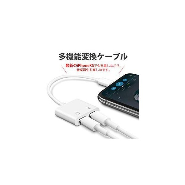 純正品 iPhone 充電 イヤホン 同時 iPhone イヤホン 変換 iPhone イヤホン 変換アダプタ 通話可能 音楽調節 HEMERON iPhoneXs/Xs max/Xr/8/8plus/7/7plus IO momos-shop 02