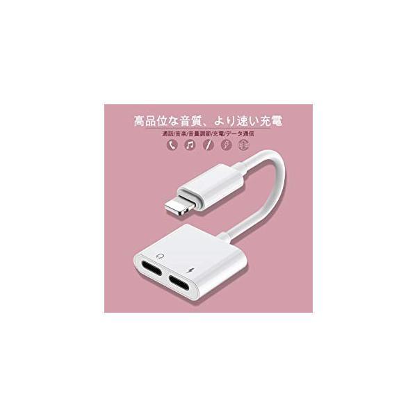 純正品 iPhone 充電 イヤホン 同時 iPhone イヤホン 変換 iPhone イヤホン 変換アダプタ 通話可能 音楽調節 HEMERON iPhoneXs/Xs max/Xr/8/8plus/7/7plus IO momos-shop 05