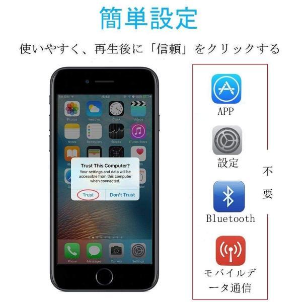 最新版 IOS 12 アイフォンHDMI変換ケーブル Lightning to HDMI接続アダプタ iPhoneテレビ変換ケーブル ライトニングHDMI変換アダプター iPad Lightning Digi|momos-shop|04