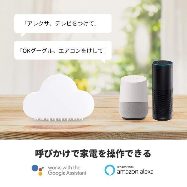 SwitchBot スイッチボット スマートホーム 学習リモコン グーグルホーム Alexa -IFTTT イフト Siriに対応 SwitchBot Hub Plus momos-shop 02