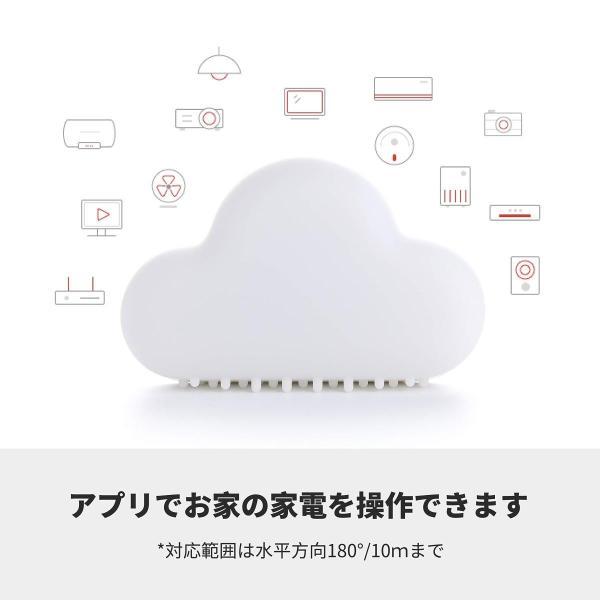 SwitchBot スイッチボット スマートホーム 学習リモコン グーグルホーム Alexa -IFTTT イフト Siriに対応 SwitchBot Hub Plus momos-shop 03