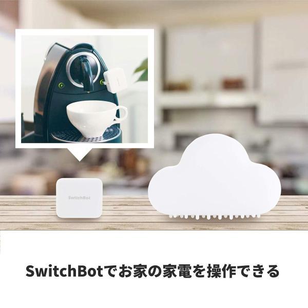 SwitchBot スイッチボット スマートホーム 学習リモコン グーグルホーム Alexa -IFTTT イフト Siriに対応 SwitchBot Hub Plus momos-shop 04