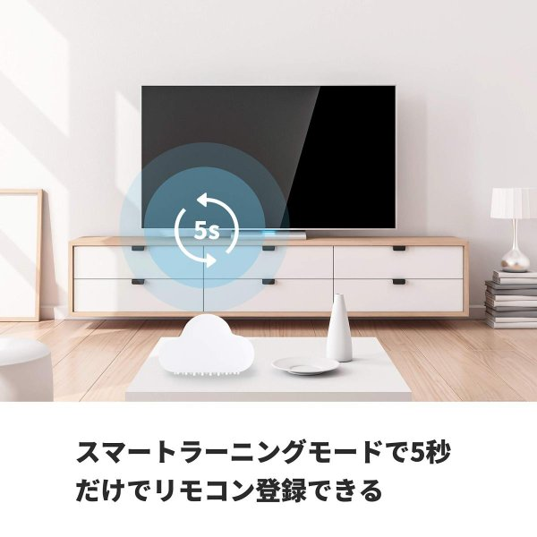 SwitchBot スイッチボット スマートホーム 学習リモコン グーグルホーム Alexa -IFTTT イフト Siriに対応 SwitchBot Hub Plus momos-shop 06