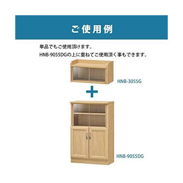 白井産業 食器棚 ミニ 約 幅57 奥行27 高さ30 cm ガラス 扉 キッチン 収納 ナチュラル ブラウン (HNB-3055G)