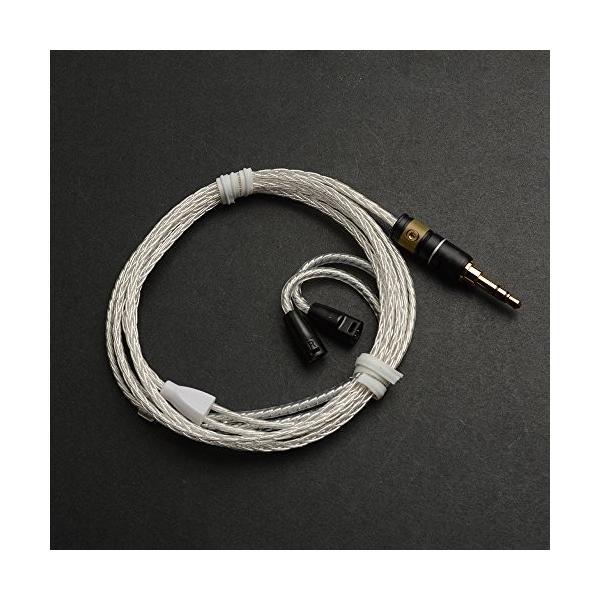 Woodhifi YGSH リケーブル イヤホンケーブル 交換ケーブル 着脱式ケーブル アップグレードリケーブル 耳掛型 ゼンハイザー ie8 ie8