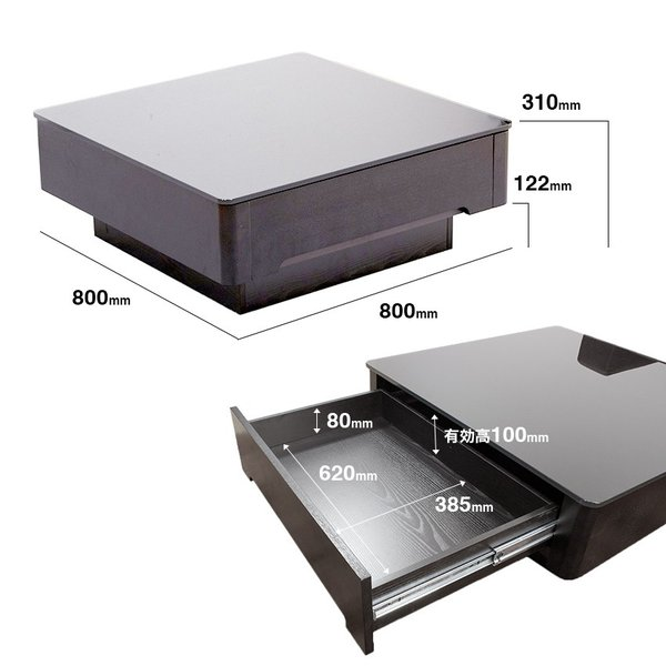 収納付き ローテーブル / Arly 正方形 80×80cm ガラス天板 アッシュ材|momu|03