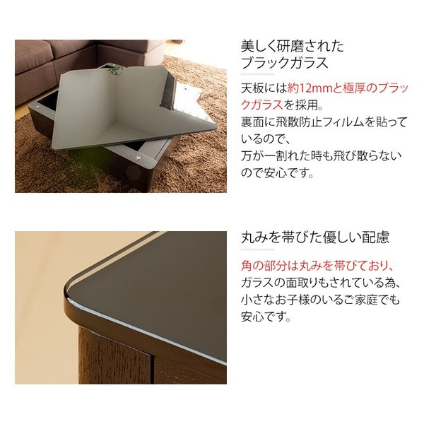 収納付き ローテーブル / Arly 正方形 80×80cm ガラス天板 アッシュ材|momu|06