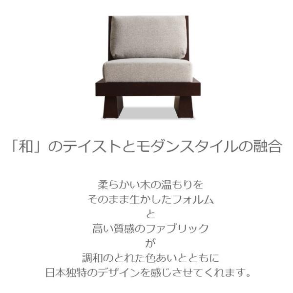 ソファ 1人掛け / Hida 和風モダン momu 03