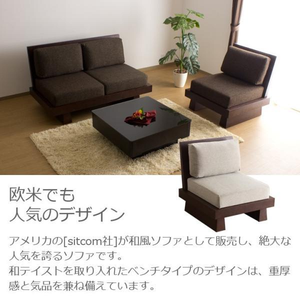 ソファ 1人掛け / Hida 和風モダン momu 04