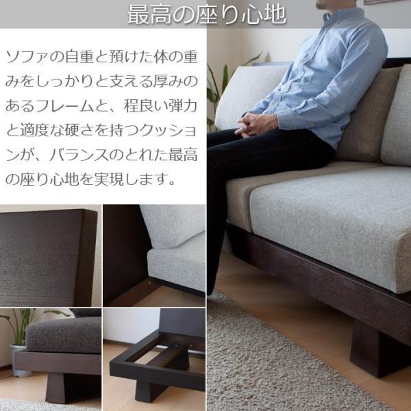 ソファ 1人掛け / Hida 和風モダン momu 06