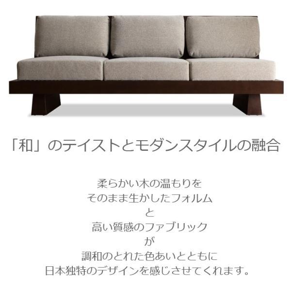 ソファ 3人掛け Hida 北欧 ミッドセンチュリー カフェ|momu|02
