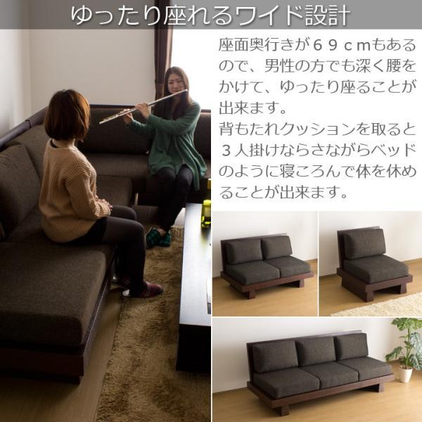 ソファ 3人掛け Hida 北欧 ミッドセンチュリー カフェ|momu|05
