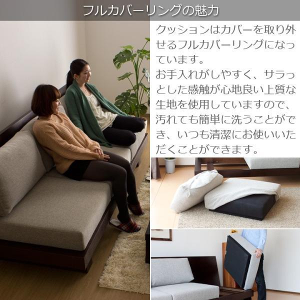 ソファ 3人掛け Hida 北欧 ミッドセンチュリー カフェ|momu|06