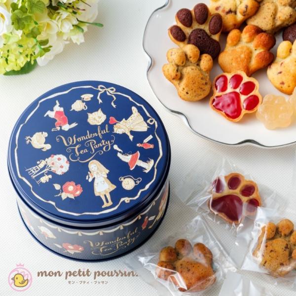 母の日〜不思議の国のアリスより〜 newチェシャ猫の肉球缶 詰め合わせギフトおしゃれプレゼント猫かわいい誕生日缶クッキー